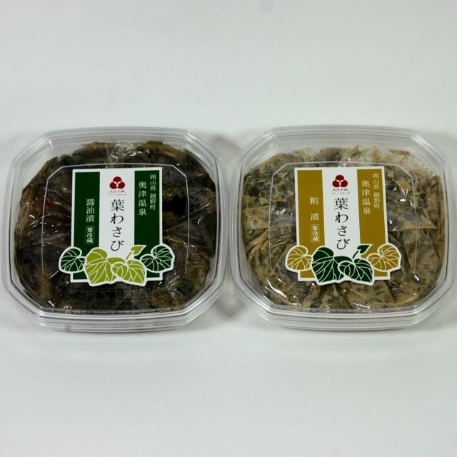 山ウドの煮付け(130g)