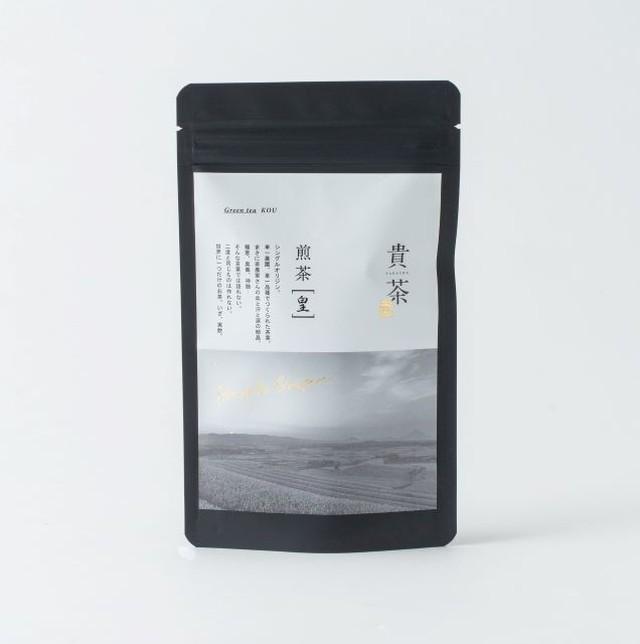 煎茶【皇】