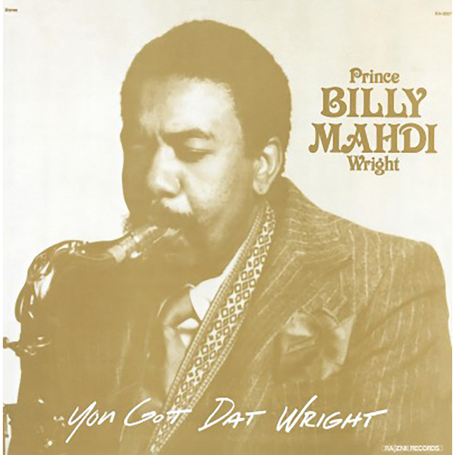 【残りわずか/LP】Prince Billy Mahdi Wright - You Got Dat Wright