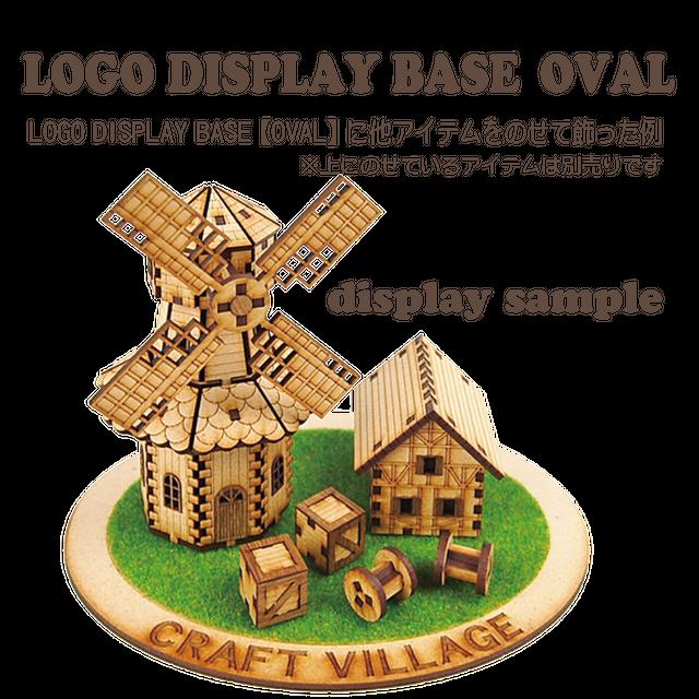 LOGO DISPLAY BASE【OVAL】