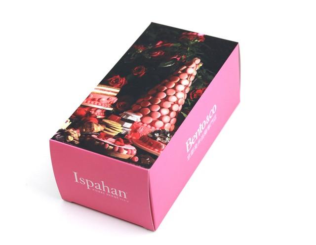 Bento Box Ispahan