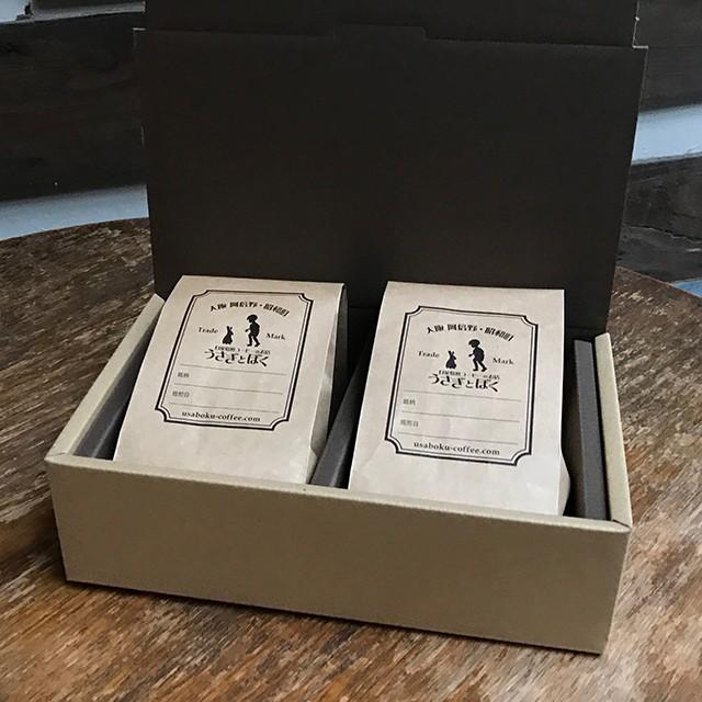 昭和町ブレンド&季節のブレンド 各200g (Box入り)