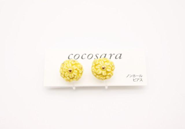 ノンホールピアス   flower 黄