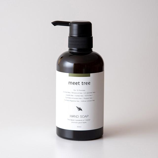 HAND SOAP(ハンドソープ)