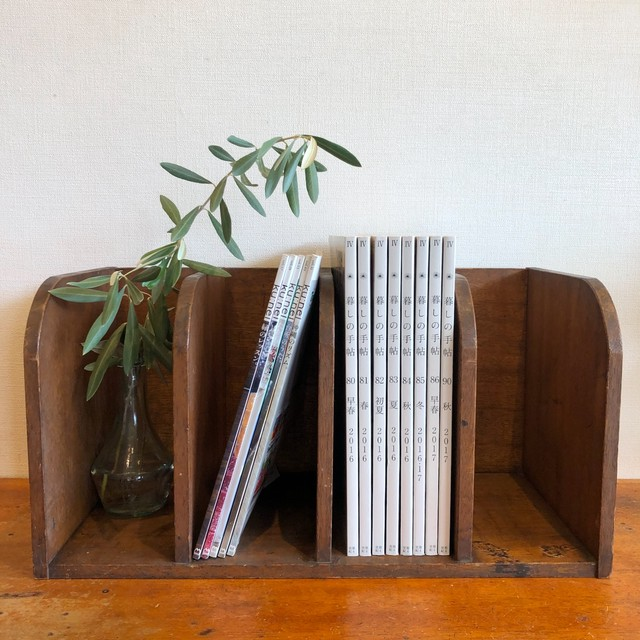 Vintage Book Stand