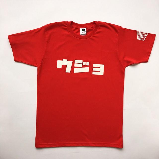 Tシャツ 栃木 ウジョ