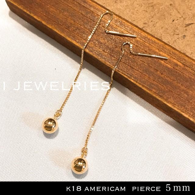 18金 k18 アメリカン ピアス 5mm ボールピアス  / k18 American pierce