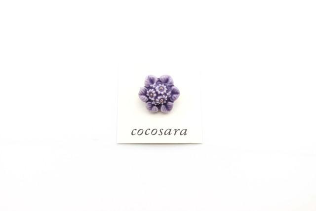 有田焼小さいブローチ flower(濃紫)