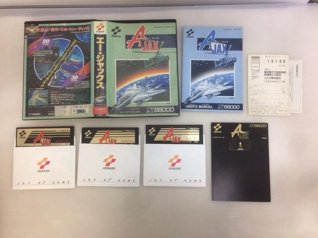 X68000 エー・ジャックス / A-JAX