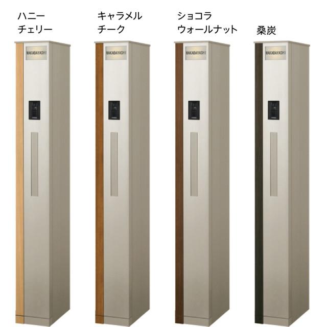 YKKap ルシアス機能門柱 A01型 アクセントパネル電源ユニットなしタイプ