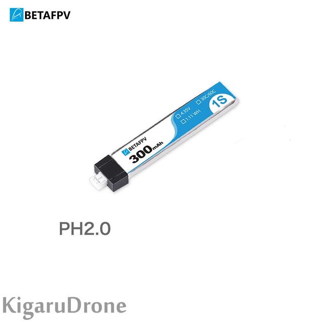 【PH2.0 1S 300mA】 BetaFPV 1S 30C Battery PH2.0コネクター