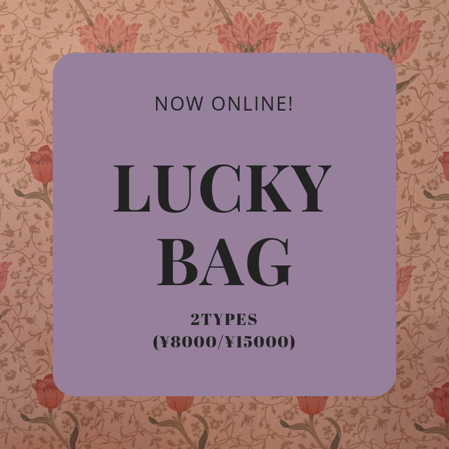 ♡Lucky bag [Star]