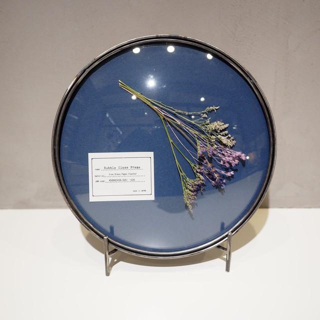 Bubble Glass Frame L PU