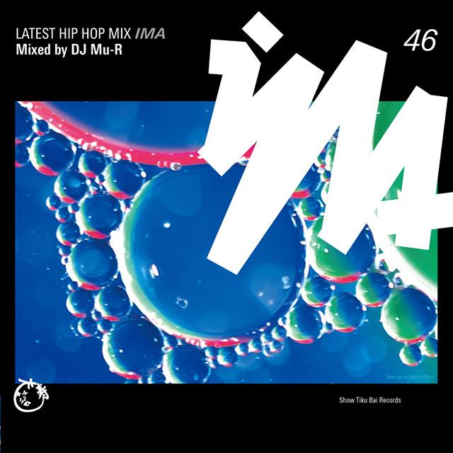 【CD】DJ Mu-R - Ima#46