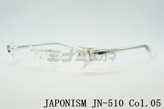 【正規取扱店】JAPONISM(ジャポニスム) JN-510 col.02
