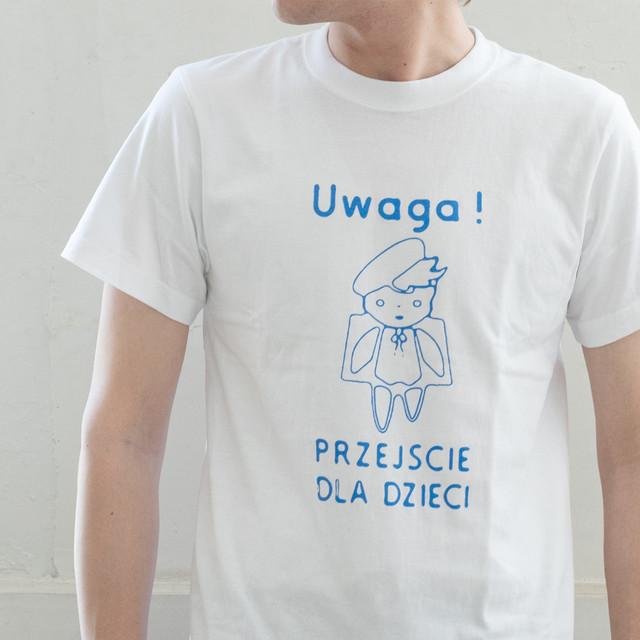 MEKU-T -Uwaga!- (white)