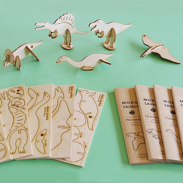 「MOKU SAURUS」簡単かわいい木製の恐竜ミニキット(5種類)