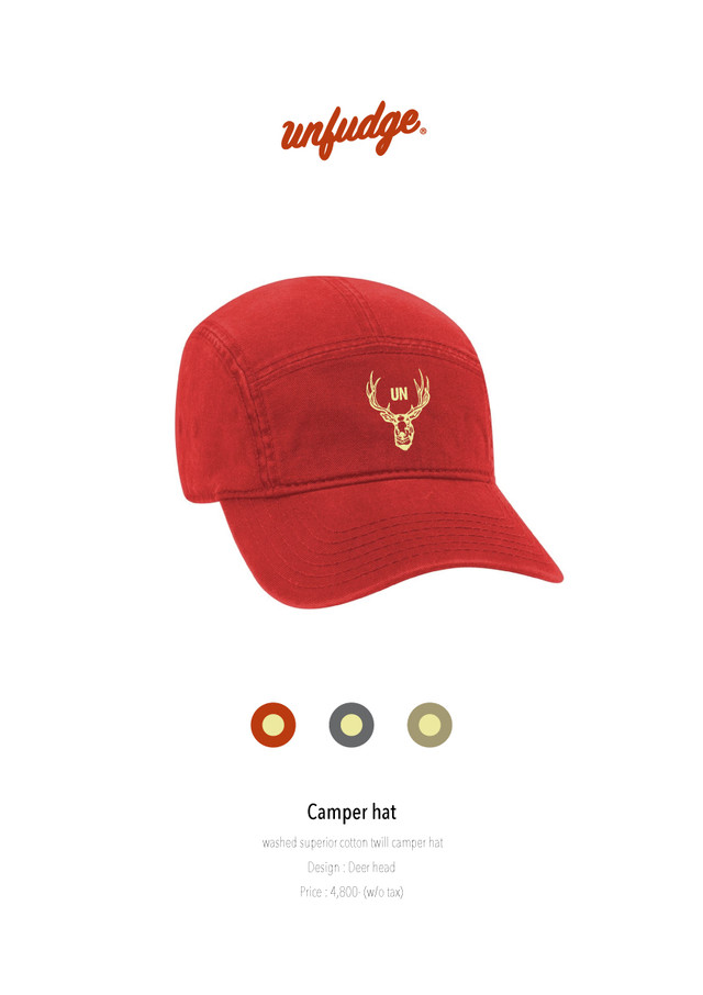 Camper hat // Red