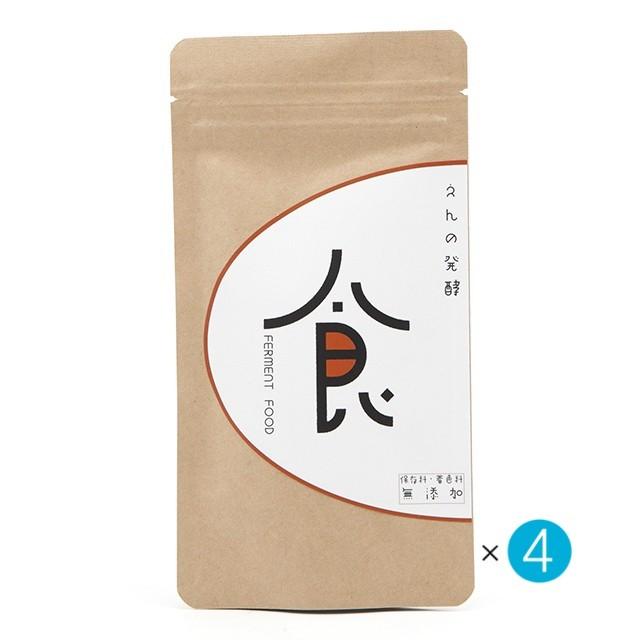 えんの発酵「食」プレーン 4袋(28包)