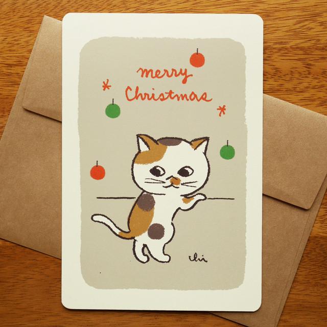 グリーティングカード[クリスマスディ]封筒付き(GTC-C9)