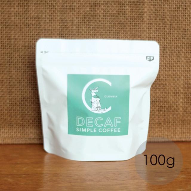 コロンビア【カフェインレスコーヒー】100g
