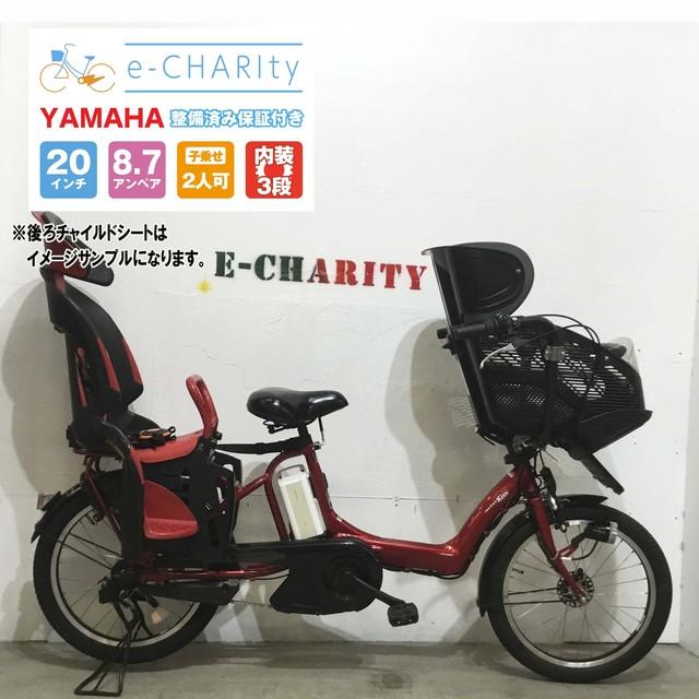 電動自転車 子供乗せ YAMAHA パスキッスミニ レッド 20インチ 【KU054】【神戸】