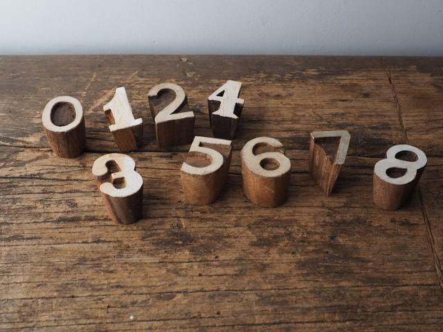 wood block 数字 400yen
