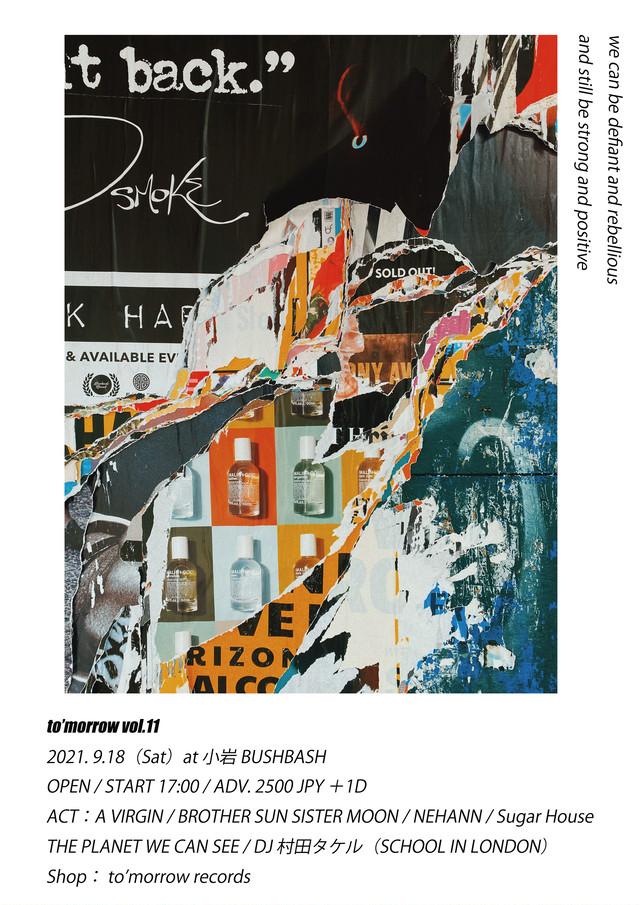 to'morrow vol.11 / レコード付きチケット