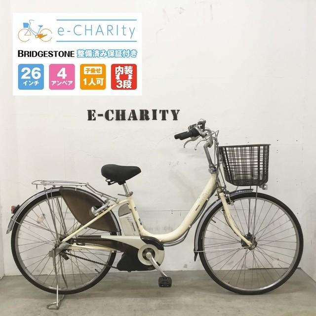 電動自転車 ママチャリ BRIDGESTONE アシスタ アイボリー 26インチ 【KL052】 【神戸】