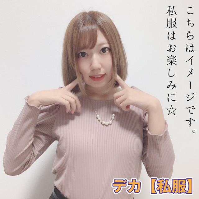 ピラミ△さんバースデー『デカチェキ』手書きメッセージ入り!【私服ver.】(税込)