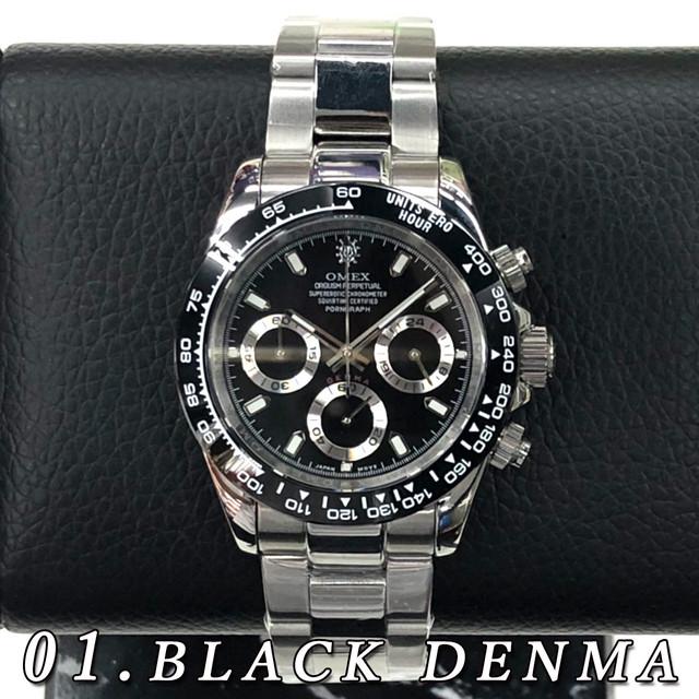 OMEX DENMA オメックス デンマ メンズ 男性 腕時計 日本製 ムーブメント