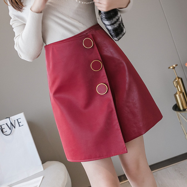 【bottoms】綺麗な光沢感イレギュラーファッション感満々スカート