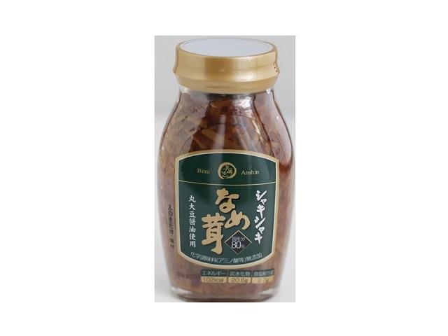 美味安心 なめ茸 180g 丸大豆醤油で煮込みました