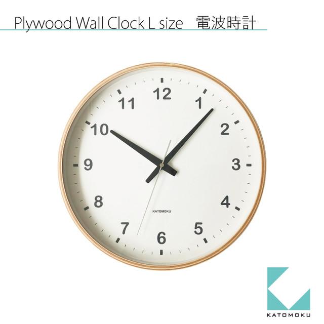 KATOMOKU plywood wall clock km-33LRC 電波時計