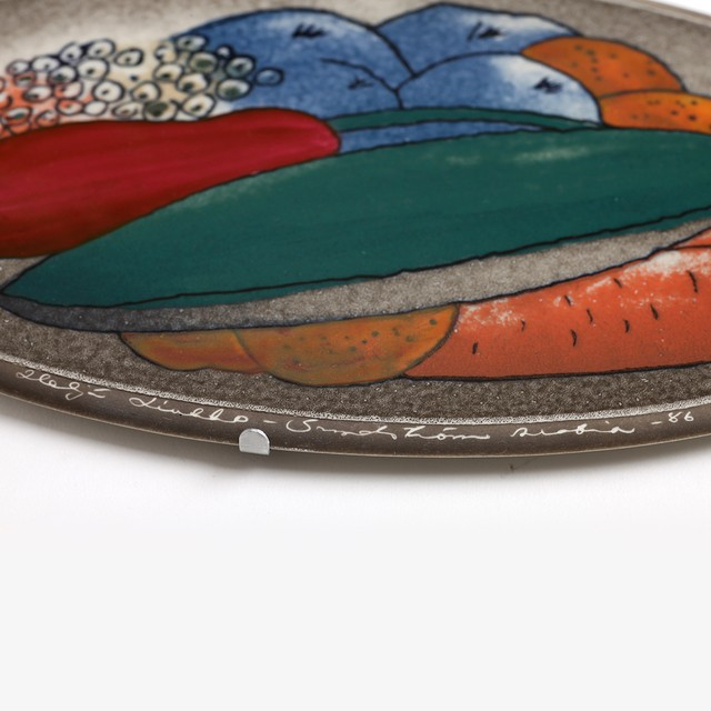 ARABIA アラビア Helja Liukko-Sundstrom ヘルヤ・リウッコ・スンドストロム 野菜と果物の陶板 北欧ヴィンテージ