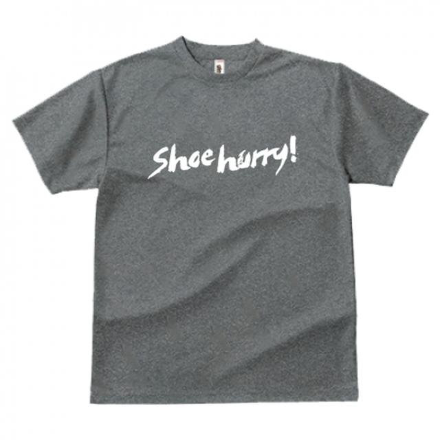 【グレー/ホワイト】SHOEHURRY! ドライTシャツ