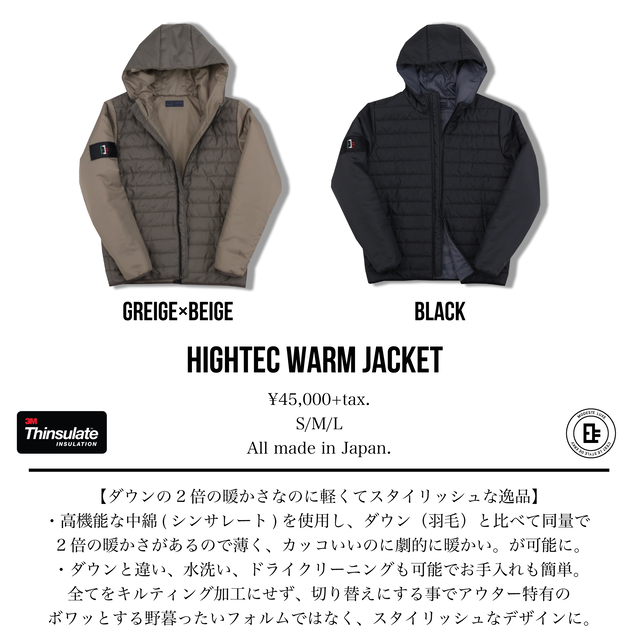 Hightec Warm Jacket