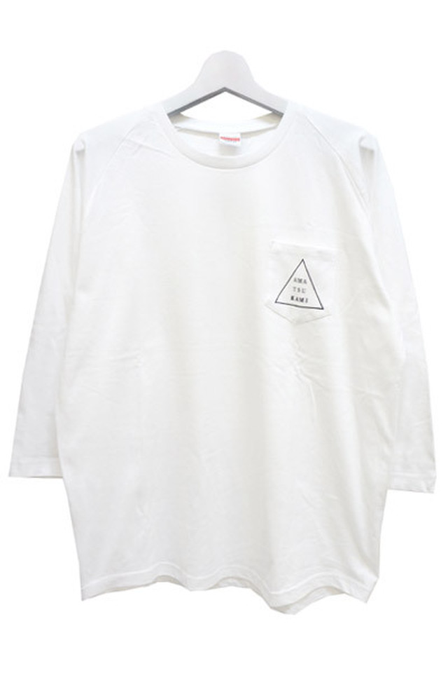 Triangle Pocket T-shirts (White)