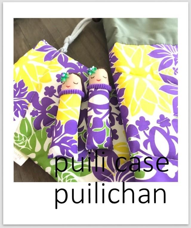 """プイリケース&プイリキーパー""""Purple×yellow hawaiian quilt"""