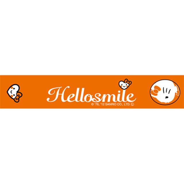 Hellosmile マフラータオル