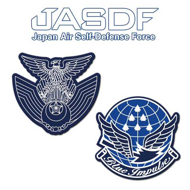 【航空自衛隊】JASDFステッカー <2点セット>※送料無料<DM便>