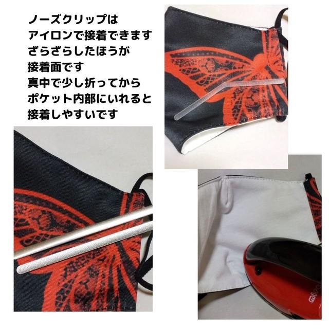家紋と華Black Pink 和柄ファッションマスク フィルターポケット付