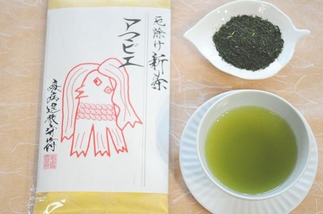 アマビエ新茶 ~さえみどり~