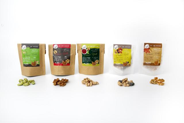 フレーバーナッツ 5種類セット