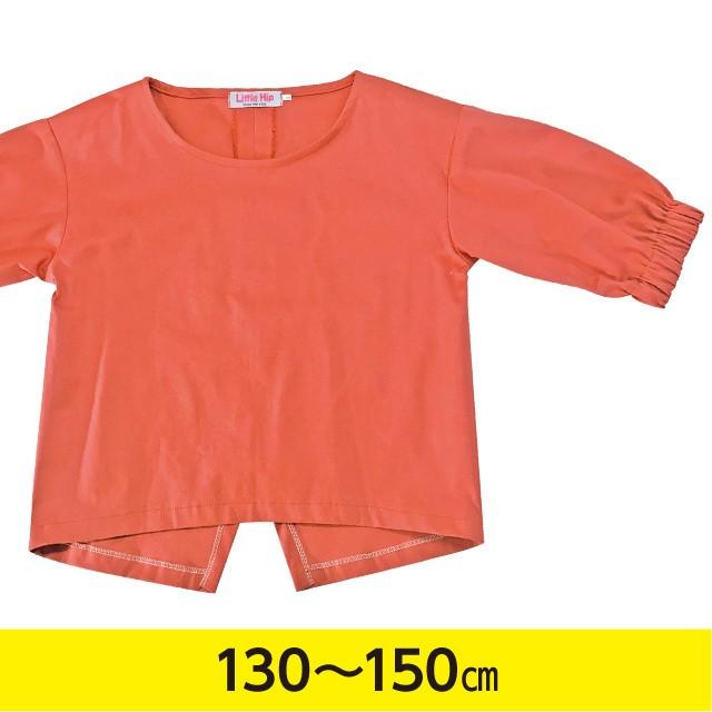 バルーン袖のボートネックトップス 130-150