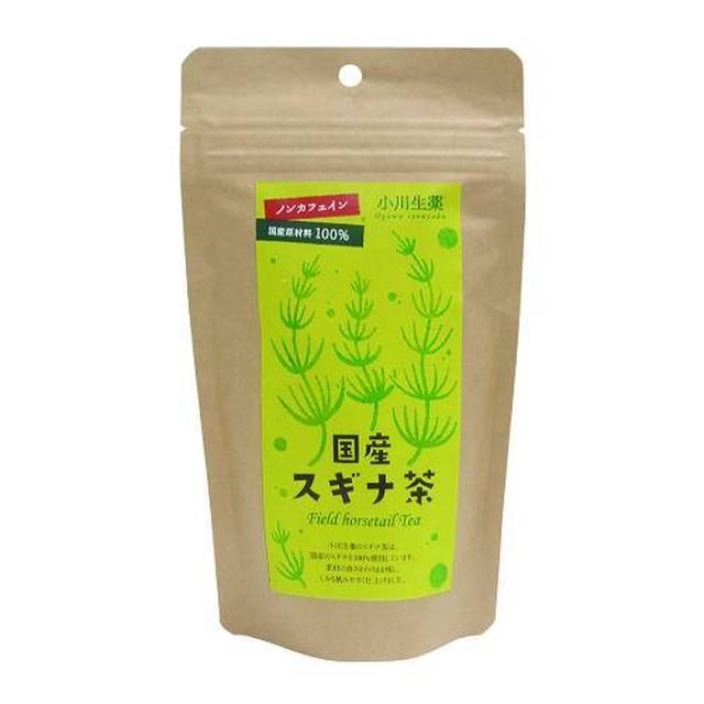 小川生薬 国産スギナ茶