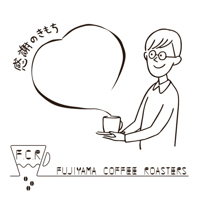 《コーヒー豆200g》『感謝のきもち』~わたしからあなたへ~