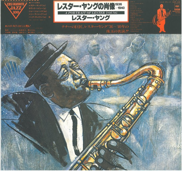 LESTER YOUNG /  A PORTRAIT OF LESTER YOUNG 1936~1940 (LP) 日本盤