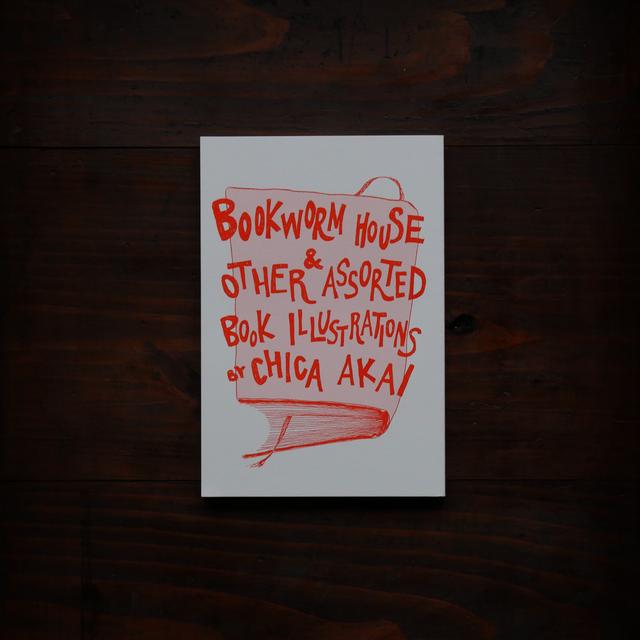 【書籍】Bookworm House & other assorted book illustrations