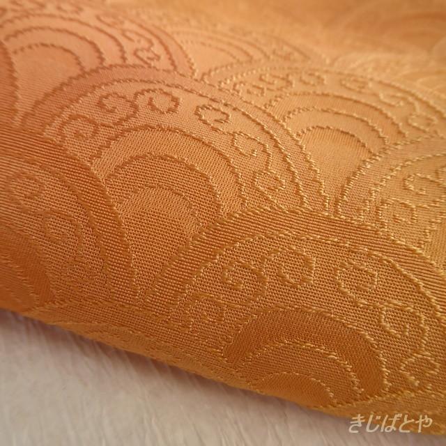 正絹綸子 オレンジぼかしの青海波のはぎれ 替え袖・半衿に